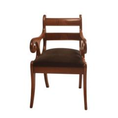 Early 19th Century French Louis Philippe Mahogany Armchair - 2129440