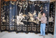 Early 19th Century Manchurian Twelve Panel Screen - 1533925