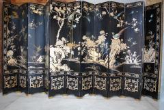 Early 19th Century Manchurian Twelve Panel Screen - 1533926