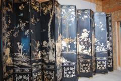 Early 19th Century Manchurian Twelve Panel Screen - 1533930