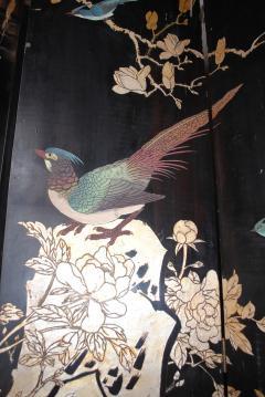 Early 19th Century Manchurian Twelve Panel Screen - 1533935
