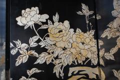 Early 19th Century Manchurian Twelve Panel Screen - 1533936