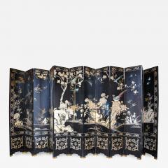 Early 19th Century Manchurian Twelve Panel Screen - 1535514