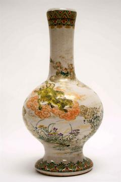 Early Japanese Satsuma Vase 19th Century - 1099805