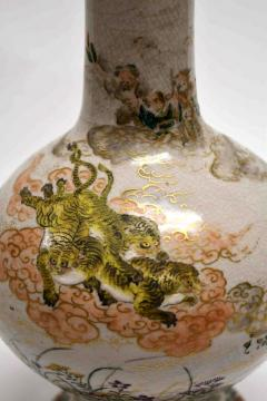 Early Japanese Satsuma Vase 19th Century - 1099806