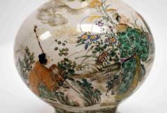 Early Japanese Satsuma Vase 19th Century - 1099809