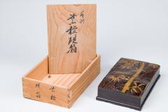 Edo Period Zitan Wood Suzuribako Writing Box  - 1631423