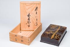 Edo Period Zitan Wood Suzuribako Writing Box  - 1631424