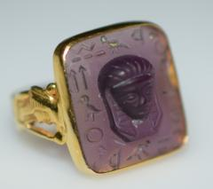 Egyptian Revival Carved Amethyst Ring - 1126984