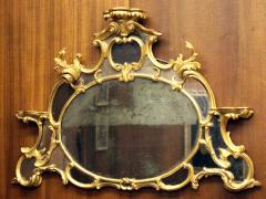 English Chippendale Gilt Overmantle Mirror - 618029