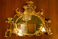 English Chippendale Gilt Overmantle Mirror - 618033