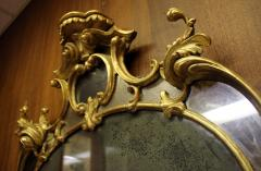 English Chippendale Gilt Overmantle Mirror - 618037