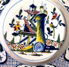 English Polychrome Chinoiserie Bristol Delftware Dish - 1614685
