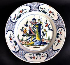 English Polychrome Chinoiserie Bristol Delftware Dish - 1614686