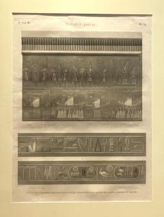 Engraving of an Egyptian Monument France Circa 1810 - 1705170