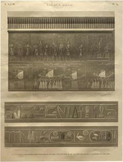 Engraving of an Egyptian Monument France Circa 1810 - 1705482