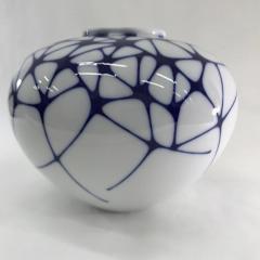 Enzo Mari Porcelain Vase Designed by Enzo Mari for KPM 2003 - 712229
