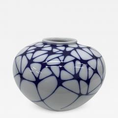 Enzo Mari Porcelain Vase Designed by Enzo Mari for KPM 2003 - 716662