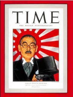 Ernest Hamlin Baker Yosuke Matsoke Time Magazine Cover July 7 1941 - 606921