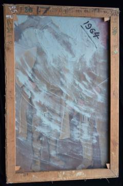Ernest Neuschul der Brautschleier The Bridal Veil - 518897