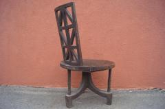 Ethiopian Chair of Carved Wood - 893262