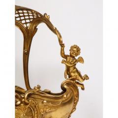 Exceptional Napoleon III French Ormolu Fireplace Log Cradle Holder Centerpiece - 1111878