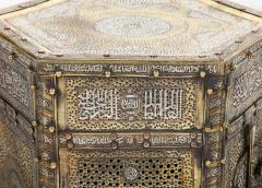 Exceptional Pair of Islamic Mamluk Revival Silver Inlaid Quran Side Tables - 2140786