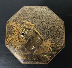Exquisite Early Japanese Lacquer Kobako Box with Insert Tray - 1822065