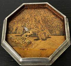 Exquisite Early Japanese Lacquer Kobako Box with Insert Tray - 1822066