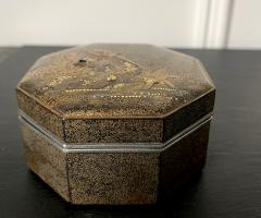 Exquisite Early Japanese Lacquer Kobako Box with Insert Tray - 1822068