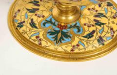 Ferdinand Barbedienne Extremely Rare Pair of Ferdinand Barbedienne Ormolu and Champleve Enamel Vases - 1168992