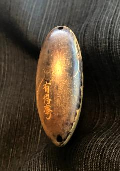 Fine Japanese Lacquered Inro by Yutokusai - 1671643