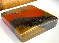 Fine Japanese Suzuribako Box with Storage Box and Provenance - 1618975