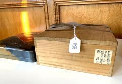 Fine Japanese Suzuribako Box with Storage Box and Provenance - 1618986