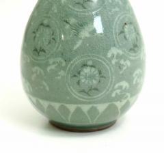 Fine Song dynasty vase 960 1279 signed  - 867917