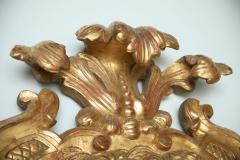 Fine and Monumental Italian Baroque Giltwood Mirror - 358367