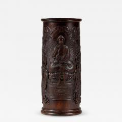 Finely Carved Chinese Brush Holder Pot - 1153744
