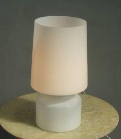 Fontana Arte Murano Glass Table Lamp in the Style of Fontana Arte - 1511522