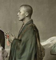 Four Felice Beato Hand Painted Japanese Photographic Studio Prints circa 1860s - 1468751