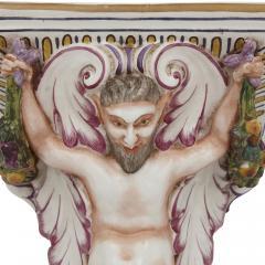 Four decorative porcelain wall brackets of satyr form - 1451606