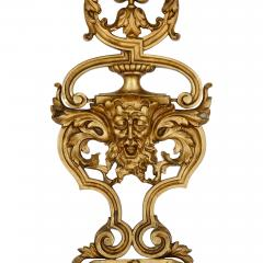 Four large Louis XV style gilt bronze sconces - 1577265