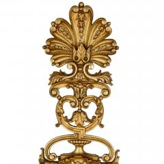 Four large Louis XV style gilt bronze sconces - 1577266