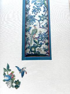 Framed Antique Chinese Embroidery Panel Qing Dynasty Provenance - 1766515