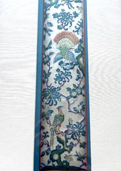 Framed Antique Chinese Embroidery Panel Qing Dynasty Provenance - 1766516