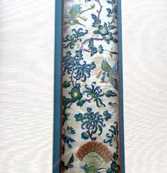Framed Antique Chinese Embroidery Panel Qing Dynasty Provenance - 1766517
