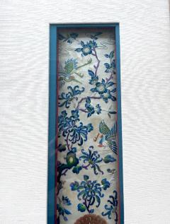 Framed Antique Chinese Embroidery Panel Qing Dynasty Provenance - 1766518