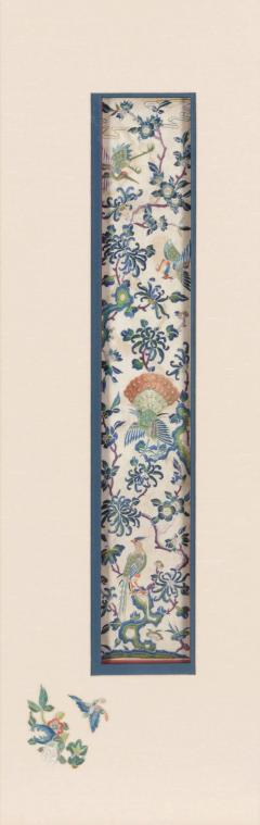 Framed Antique Chinese Embroidery Panel Qing Dynasty Provenance - 1766523