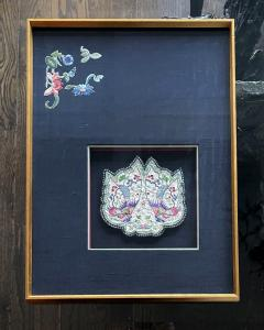 Framed Antique Embroidered Purse Qing Dynasty Provenance - 1766605
