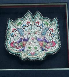 Framed Antique Embroidered Purse Qing Dynasty Provenance - 1766609