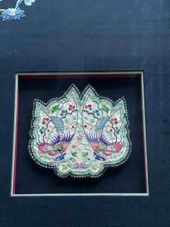 Framed Antique Embroidered Purse Qing Dynasty Provenance - 1766611